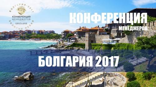 sohranennoe-izobrazhenie-2016-9-14_11-44-15-910