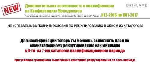 sohranennoe-izobrazhenie-2016-9-14_11-45-34-815