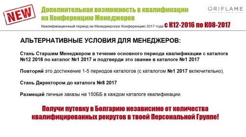 sohranennoe-izobrazhenie-2016-9-14_11-46-17-843