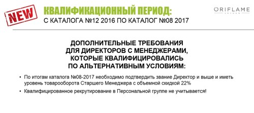 sohranennoe-izobrazhenie-2016-9-14_11-47-53-751