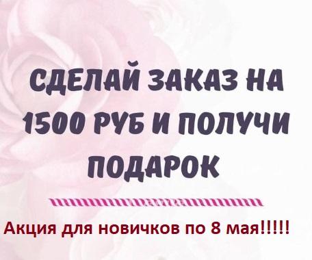 Скриншот 18-04-2021 225705