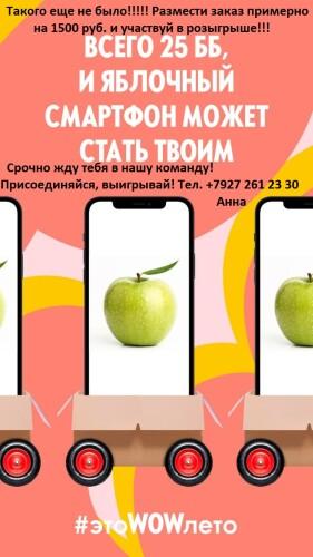photo_2021-07-10_16-27-55